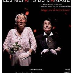 LES MÉFAITS DU MARIAGE